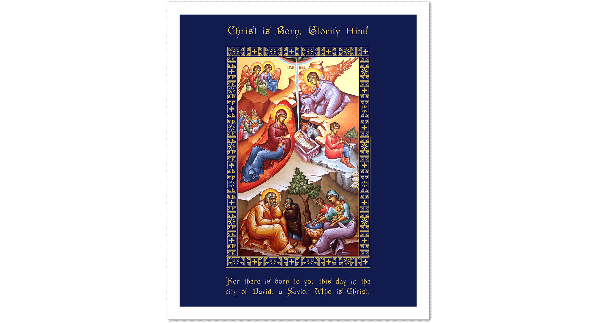 2018 Christmas Bulletin Booklet Cover