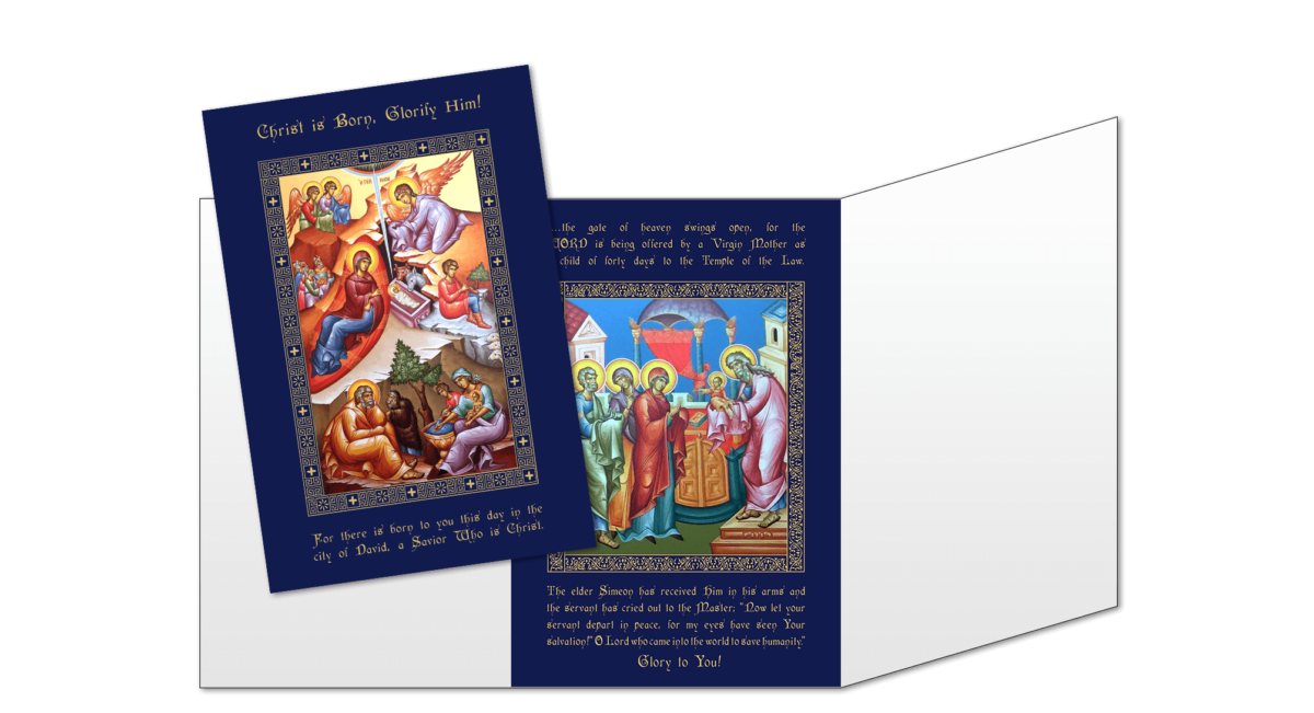2018 Community Christmas Card Triptych
