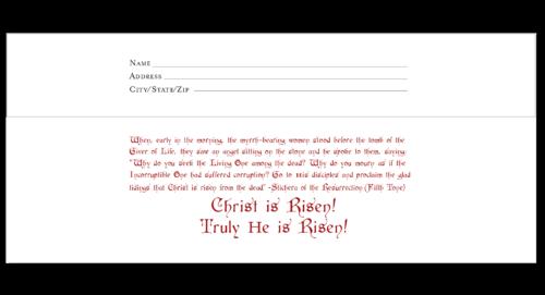 Community Cards - Easter 2019 #10 Envelop (Back)